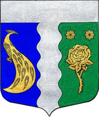 герб поселка