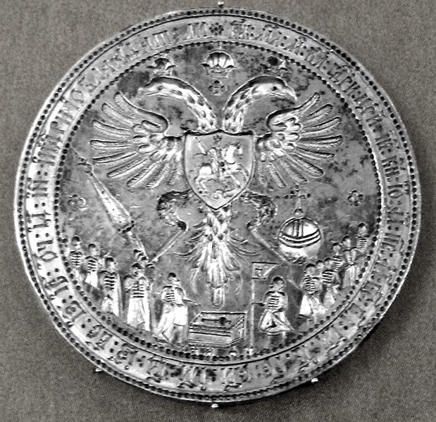 приказ с гербом образец